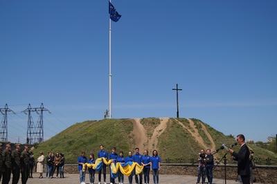 Прапор Євросоюзу замайорів на найвищому флагштоці України