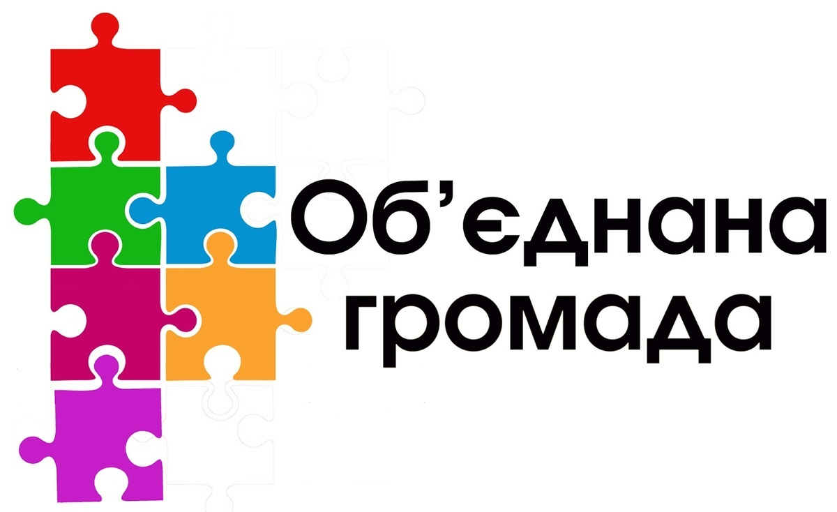 Більмацький  район тепер повністю покритий об'єднаними територіальними громадами