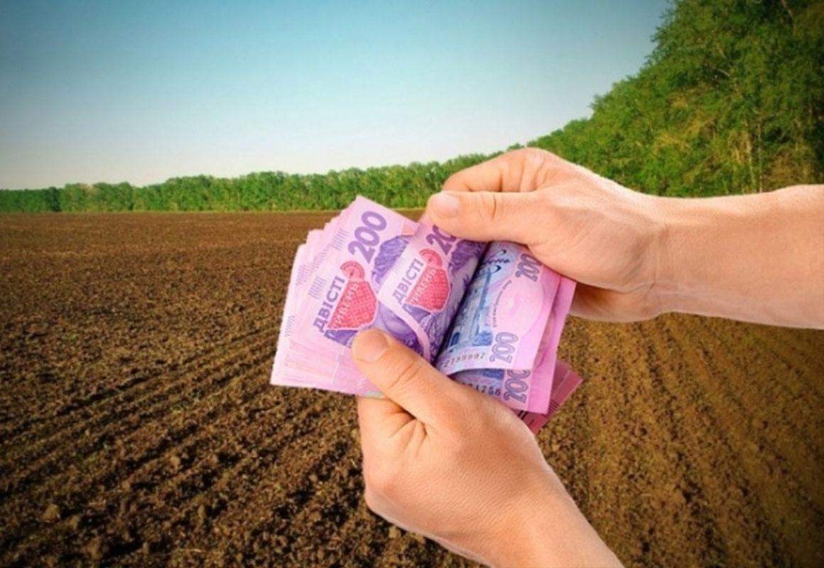 Новини / Від сплати земельного податку звільняються пенсіонери за ...