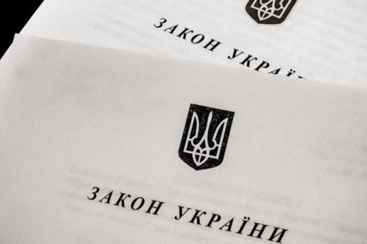 Основні положення нового  Закону України «Про соціальні послуги»