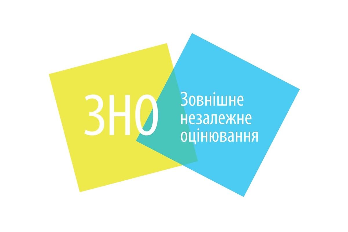 Участь у нараді з питань проведення ДПА/ЗНО - 2020