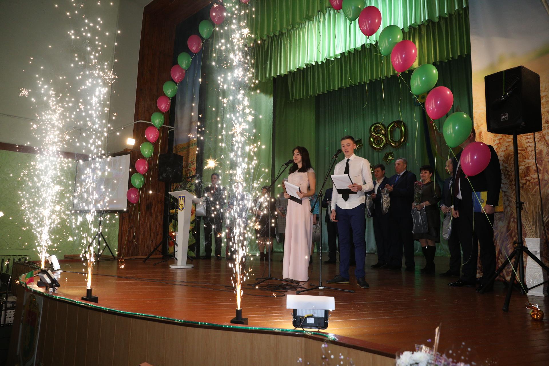 Запорізький район відзначає 80 річницю з дня утворення