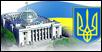 www.rada.gov.ua